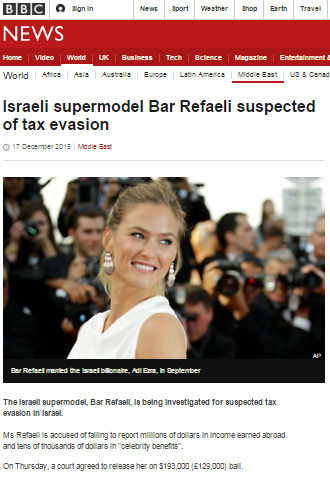 What does the BBC News website consider more newsworthy than terror?