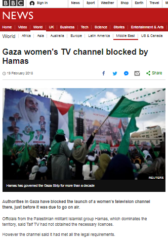 BBC News flunks on Palestinian internal affairs yet again