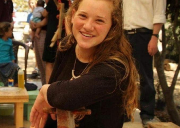 Terror victim Rina Shnerb. May her memory be a blessing.