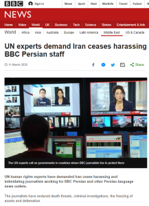 A UN human rights story the BBC reported and the one it ignored
