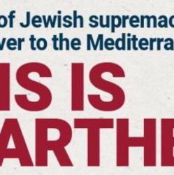 "Understanding B'Tselem's ""Apartheid"" Libel"
